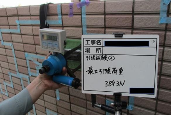 外壁タイル付着強度確認試験